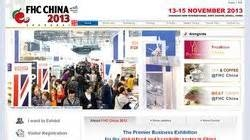 Photo of A Shanghai la 17° edizione di FHC 2013 e Prowine