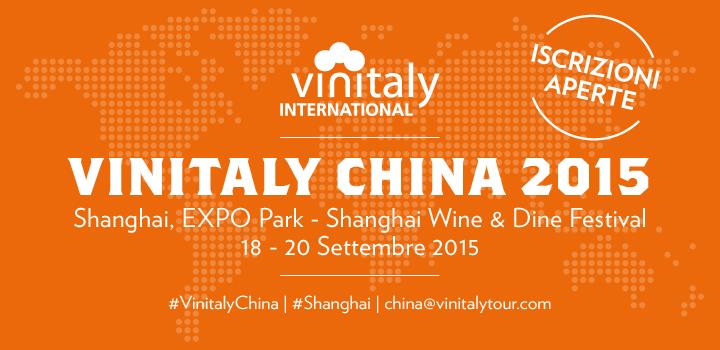 Photo of Con Vinitaly l'Italia al Wine & Dine Festival di Shanghai