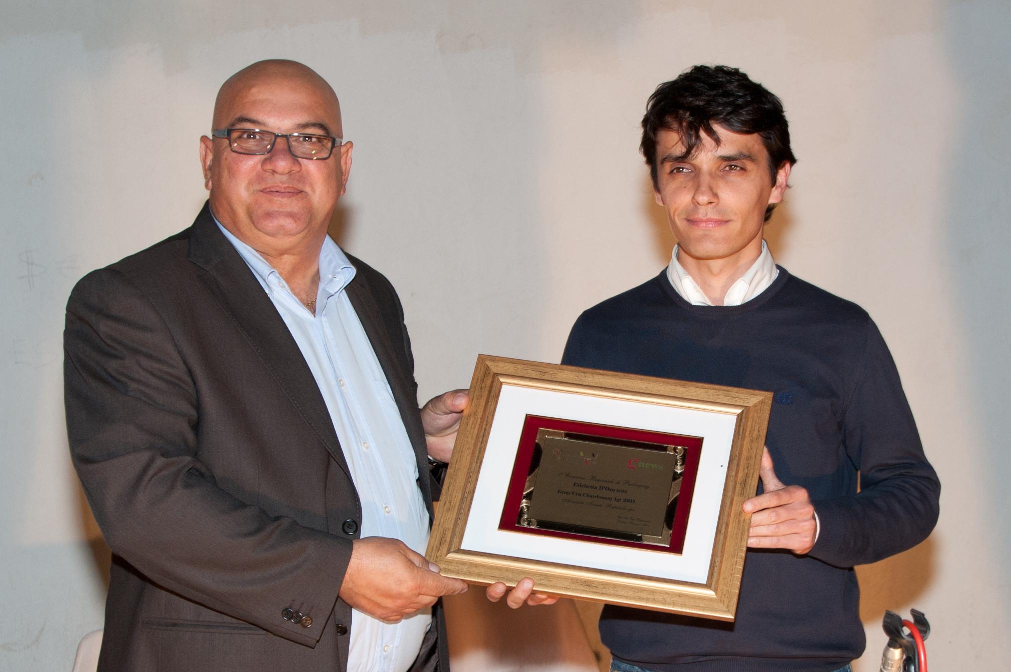 Premio Mediterraneo Packaging Prima Edizione