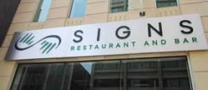 Toronto ristorante per sordomuti