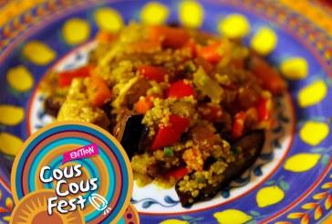 La Palestina vince il Cous Cous Fest