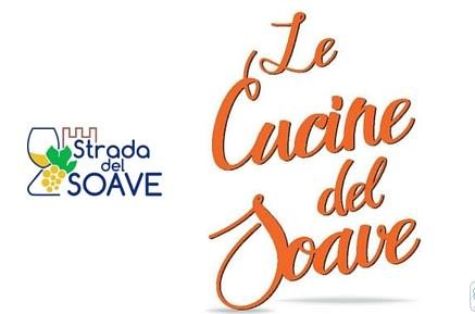 Photo of Le cucine del Soave una volta al mese