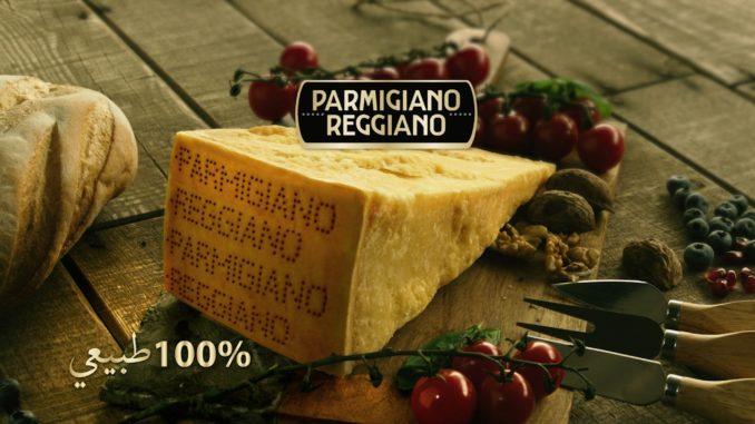 Spot pubblicitari di Parmigiano Reggiano nei Paesi del Golfo