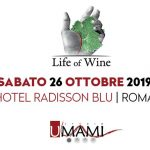 """""""Life of Wine"""" torna a Roma il 26 Ottobre"""