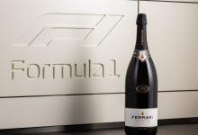 Photo of Quest'anno sul podiodel circuito di Formula 1 si brinderà con le Jéroboam Ferrari