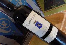 Photo of Peposo all'Impruneta – Il vino per tutti Guida ai vini italiani